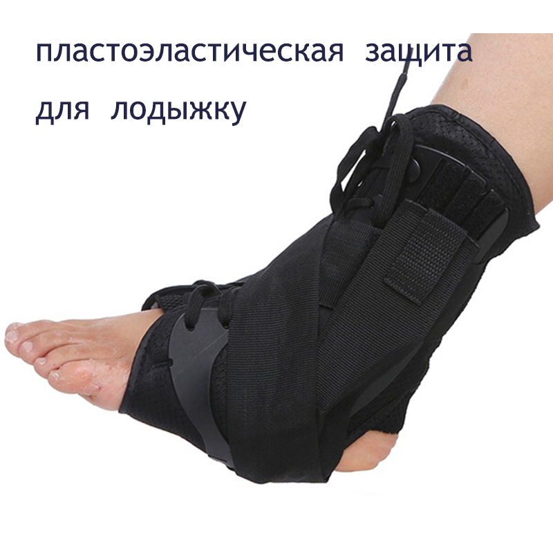 Free Shipping New Orthopedic Brace Ankle Foot Orthosis Brace Elastic Compression Wrap Sleeve Relief Pain Foot Orthosis Support sport cotton wrist brace wrap support black