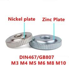 Nuts Handle Knurled Carbon-Steel Quick-Adjusting M4 M5 M6 M8 M3 10pcs DIN467 GB807 2pcs