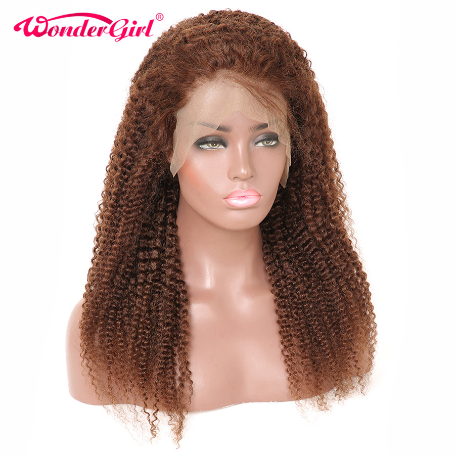 Wonder Girl #2 #4 Kinky Curly Wig Pre Plucked Remy Brazilian Hair Lace Wig 13X4 Lace Front Human Hair Wigs With Baby Hair