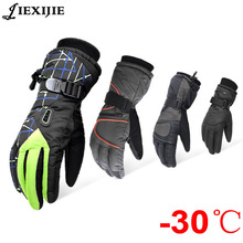 Professional non-slip gloves men ride against wind warm gloves winter woman with thick fleeces unisex warm snowboard