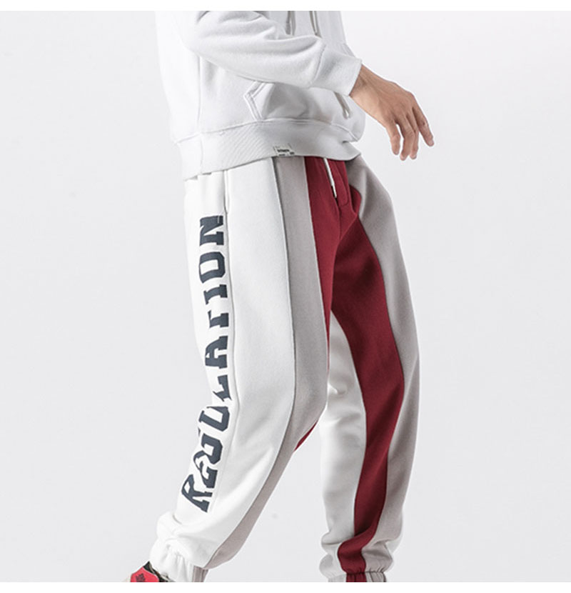 Aolamegs Men Casual Track Pants Splice Contrast Pants Men Letter Print Elastic Waist Sweatpants Men High Street Pants Streetwear (16)