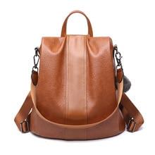 цены Fashion Quality pu Leather Women Backpack Large Capacity Hair Ball School Bag for Teenager girls Male Travel Bags mochila mujer