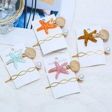 MINHIN Korea Fashion Women Hairpins Imitation Pearl Starfish Shell Hair Clips Geometric Gold Styling Accessories