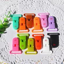 80 шт. KAM Экологичные детские пластиковые соска зажимы смешивания цветов пластиковая пустышка с зажимом клип ребенок продукт прозрачный 25 мм ширина