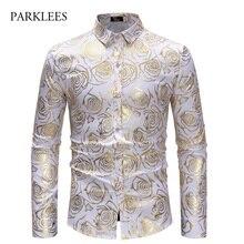 ブランド白ナイトクラブシャツ男性光沢のあるブロンズ花シュミーズオムパーティー結婚式のディナーウェディングメンズドレスシャツスリムカミーサ