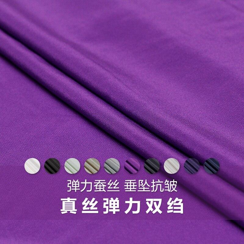Couleur unie soie élastique double crêpe tissu anti-rides chemise jupe à la main bricolage vêtements tissu 14mm (95% soie + 5% spandex)