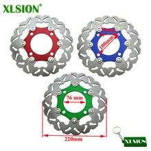 XLSION 220mm Floating Brake Disc Disk Rotor For 50cc 110cc 125cc 140cc 150cc 160cc SDG wheel Pit Dirt Bikes