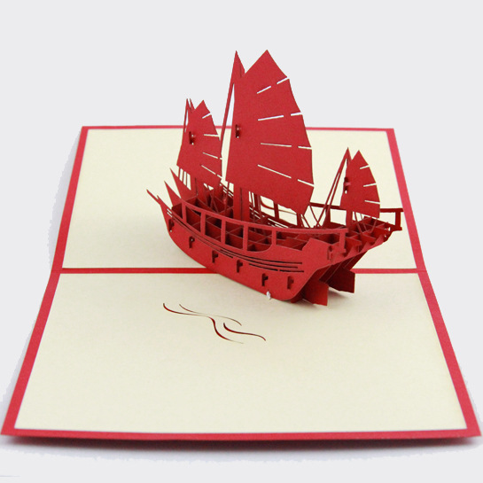 3d qubiclife plain sailing in hongkong traditional three dimensional 3d qubiclife plain sailing in hongkong traditional three dimensional greeting card creative travel gifts in cards invitations from home garden on m4hsunfo