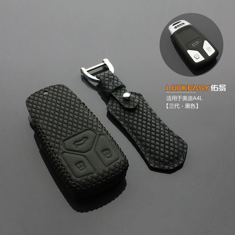 luckeasy leather key case for audi fixture a4l 2017 q7. Black Bedroom Furniture Sets. Home Design Ideas