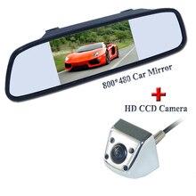 Автоматическая система Парковки в общем пользовании во всех автомобилей камера заднего вида + 5 «сзади автомобиля резервное копирование монитор зеркала в течение льготного периода