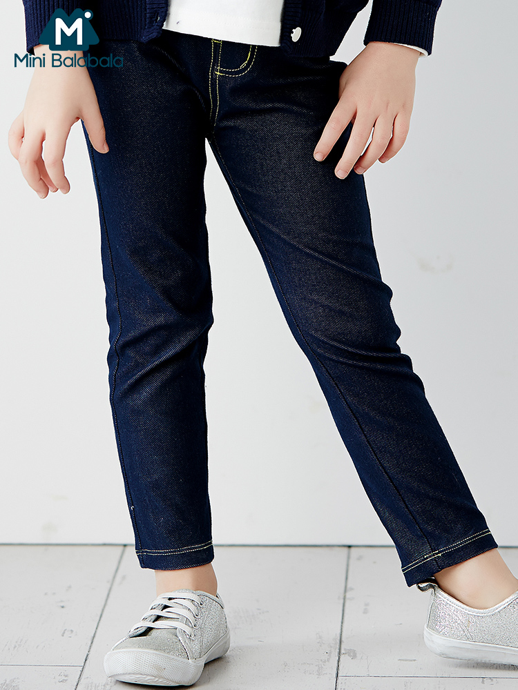 Top 10 Largest Celana Jeans Anak Celana Brands And Get Free Shipping Hm8b13a3