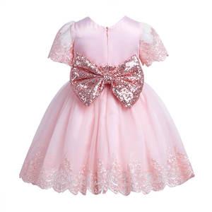 Image 3 - Iefiel 유아 아기 소녀 수 놓은 짧은 소매 sequined bowknot 꽃 소녀 첫 성찬식 공주 결혼식 미인 대회 드레스