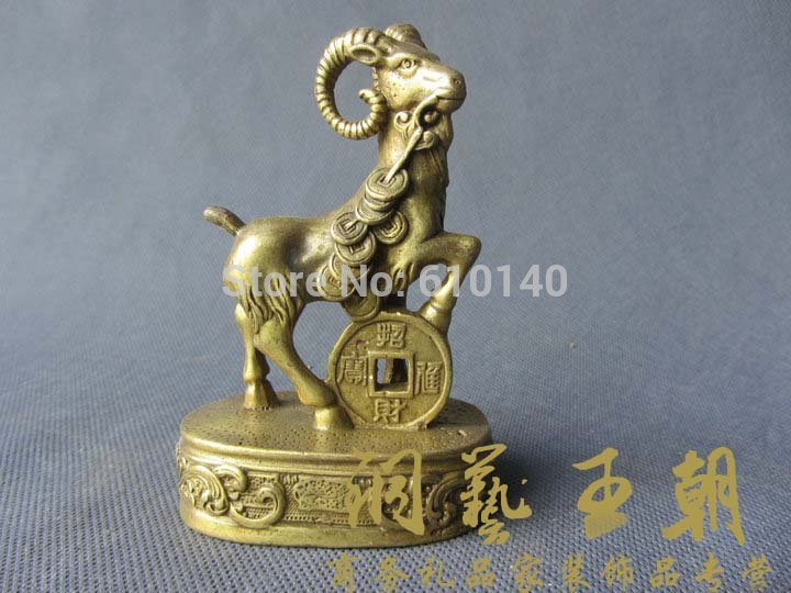 Brass Copper Sheep Sheep Money Remove Disease Of Disaster Good Fortune Feng Shui Decoration