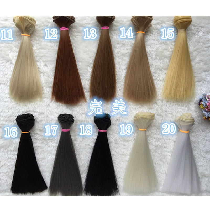 공장 도매 100 개/몫 DIY 스트레이트 BJD 가발 1/4 1/6 합성 머리 인형-에서인형 액세서리부터 완구 & 취미 의  그룹 1