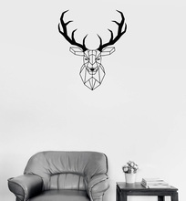 Wall decal head deer geometric animal hunting decoration vinyl sticker home living room bedroom office KT12