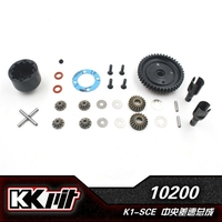 KKPIT K1 SCE Short Card Car Parts Central Differential Accessory Assembly 10200