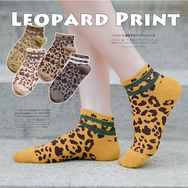2019 Spring And Summer New Leopard Print Women's Socks Fashion Cotton Boat Socks Silver Onion Two Bar Socks Explosions Socks