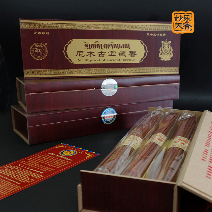 NiMuGubao Pure natural Tibetan incense sticks, handmade tibet incense, the hard box packaging is not easy to damage the contents