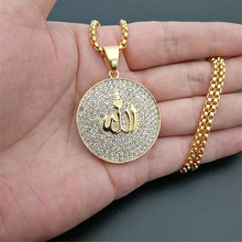 Hip Hop Iced Out Ronde Allah Hanger Ketting Rvs Islam Moslim Arabisch Gouden Kleur Gebed Sieraden Dropshipping