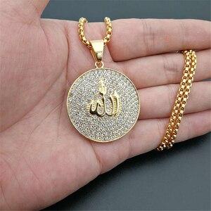 Image 1 - Hip Hop buzlu Out yuvarlak Allah kolye kolye paslanmaz çelik İslam müslüman arapça altın renk namaz takı Dropshipping