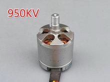 2216-950KV miniature brushless motor Airplane / Multi-Rotor / UAV / DIY Accessories motor 3S 240W