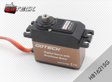 Goteck HB1621S Digital Metal Gear19kg High Torque High Voltage Brushlesss Servo for RC Car Model/ Fixed-wing Aircraft/Helicopter