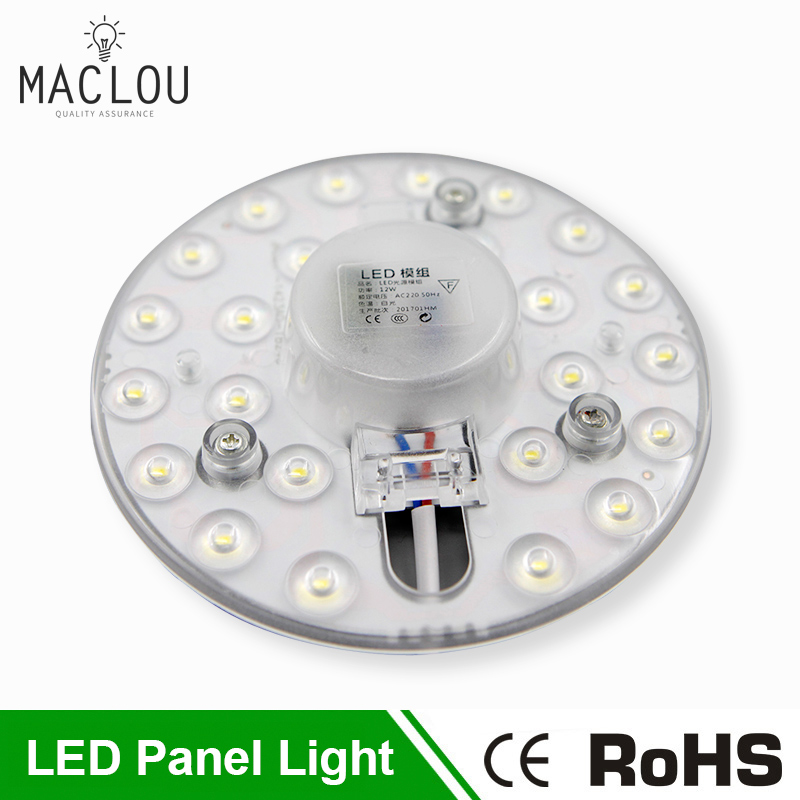 Led Beads Smart Ic Smd Led Light Source For Downlight Excellent Quality Just Ac 220v Led Pcb Smd2835 3w Integrated Ic Driver