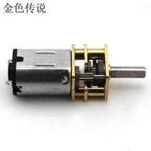 JMT GA12-N20 Deceleration Motor 10MM Shaft / 6V 100turn DIY Smart Car Micro DC Gear Motor RC Accessories Spare Parts F19213