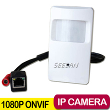 Дешевые Onvif 1080 P MINI IP CAMERA Covert Camera Motion Detector HD ПИР СТИЛЬ Камера IP Мини Ip-камера P2P Безопасности CCTV КАМЕРА