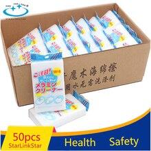 50pcs/lot Thicken Super Clean Magic Sponge Cleaning  Melamine Sponges Kitchen Esponja Magica Eraser Cleaner