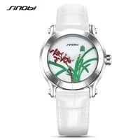 SINOBI Flower Design Womens Watches Fashion Watch Ladies White Leather Belt Quartz Clock For Reloj Mujer