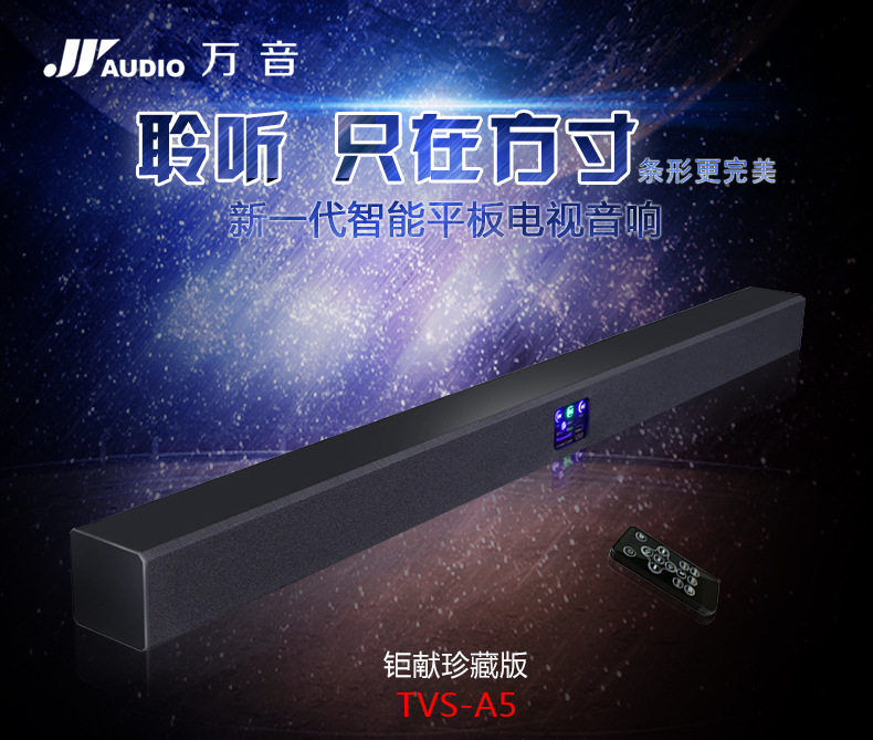 TV wohnzimmer akustik echo wand heimkino drahtlose bluetooth