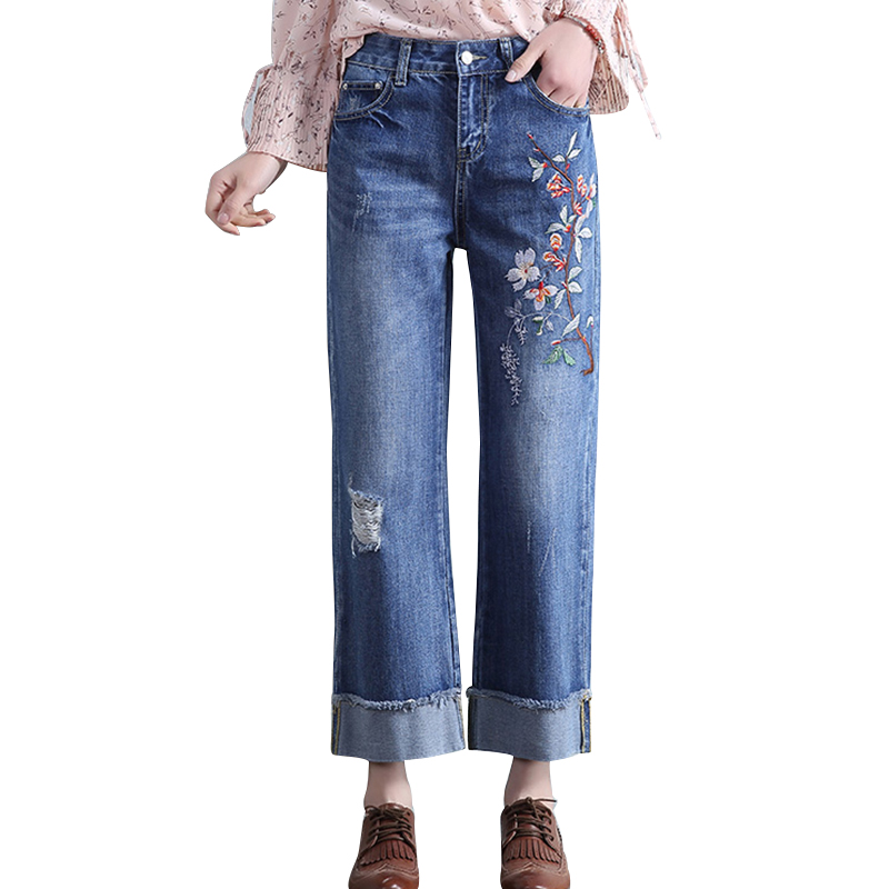Popular Ripped Straight Legs Jeans-Buy Cheap Ripped Straight Legs ...