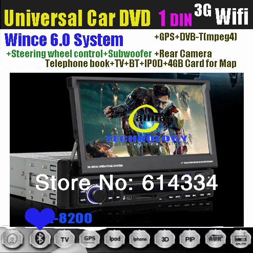 5'wince 6. 0 gps navigation free gps maps for windows ce 6. 0 with.