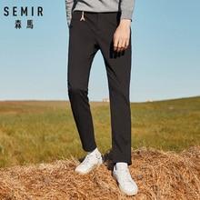 SEMIR Pants Men 2019 Autumn Casual Fashion Slim Fit Trousers High Quality Plus Size Bottoms street style