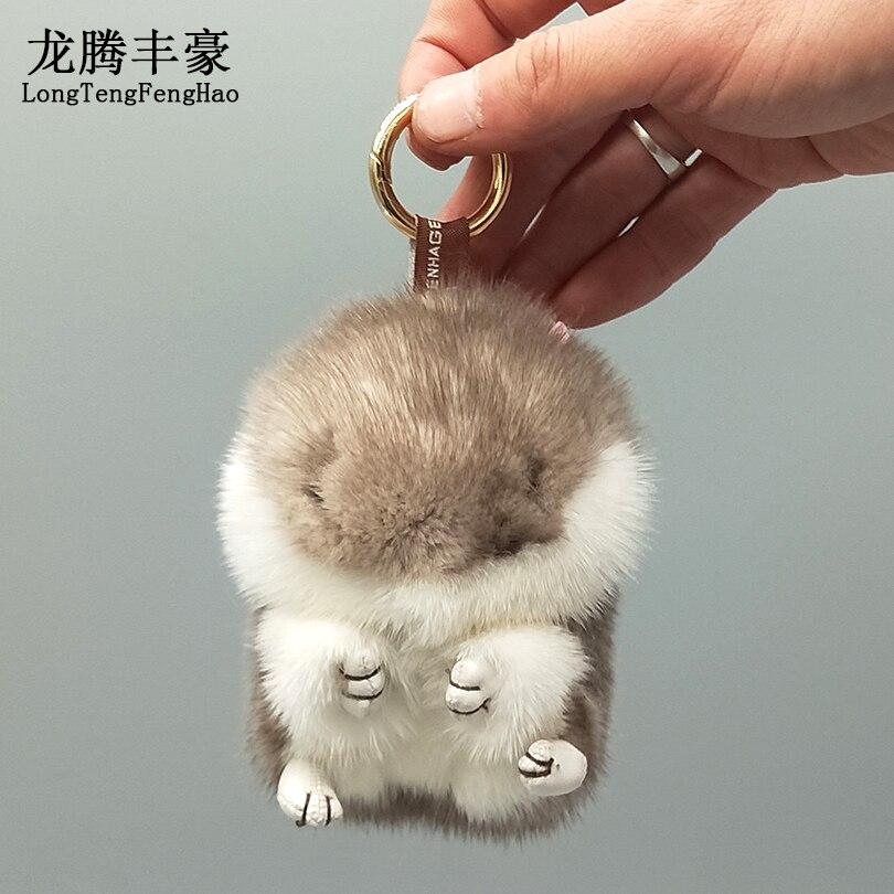 12 cm Mini Hamster Porte-clés Keychains Réel Vison Fourrure Pompon Moelleux Bibelots Voiture Sac À Main Pendentif Porte-clés Porte-clés