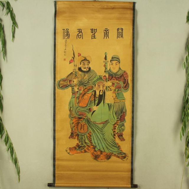 Chine calligraphie Antique et peinture collection trois personnes Guan Di schéma
