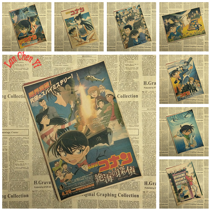Detective Conan Classic Cartoon Movie Kraft Paper Poster Cafe Kids Room Interior Decoration painting Free Shipping