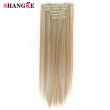 SHANGKE 24 Long Straight Hair Extension 6 pcs/set 16 Clips Heat Resistant Synthetic Fake Hairpieces False Pieces