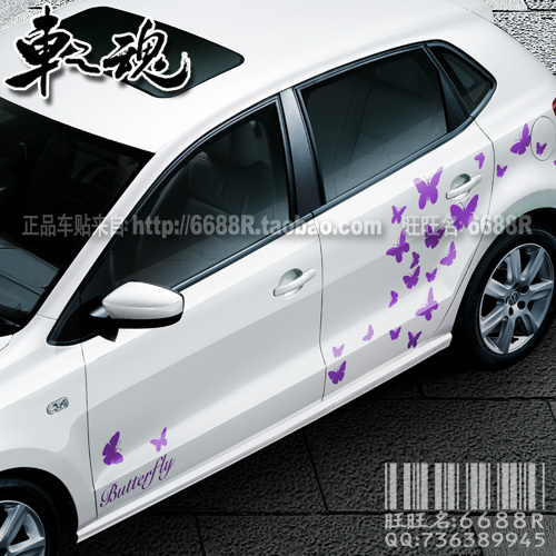 Butterfly personalized vehicle garland car stickers case for aveo fiesta kia k2 yaris l volkswagen polo
