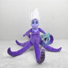 Ариэль Русалочка Урсула Осьминог куклы для девочек 50 см с хвостом