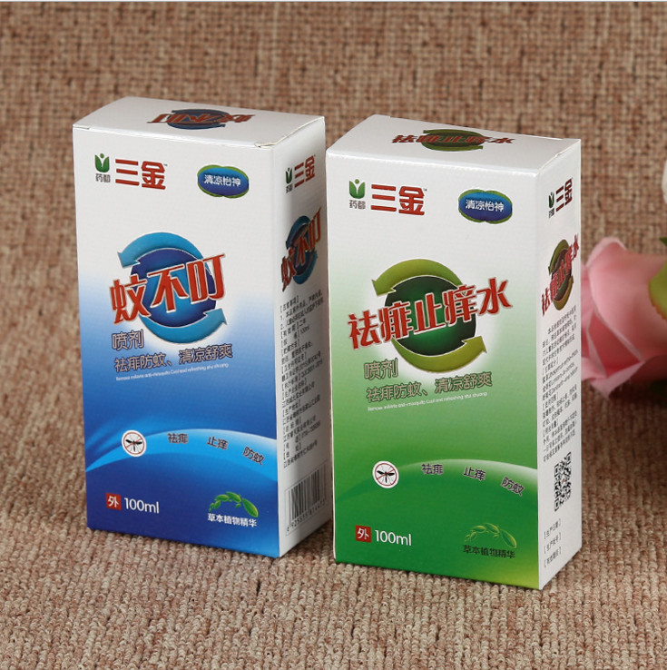 Wholesale various OEM custom window eyelashes box packaging with golden foil logo ( BX-099)