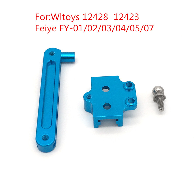 Spare Parts Upgrade <font><b>Metal</b></font> Steering Component For RC Car <font><b>Wltoys</b></font> <font><b>12428</b></font> 12423 Feiye FY-01 FY-02 FY-03 FY-04 FY-05 FY-07 Accessory image