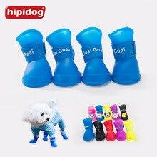 Hipidog 1 Set ( 4pcs ) Dog Candy Colors Boots Waterproof Rubber Pet Outdoor Rain Shoes Booties