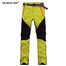 Легсветильник брюки arctic спортивные уличные походные кемпинговые