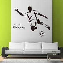 85*69cm handsome fasion We Are The Champions home decal Football wall sticker boys fans sport lover room decoration mural art