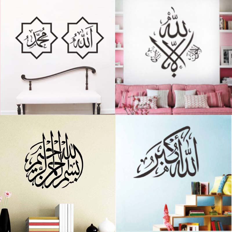 Us 0 94 37 Off Allah Bless Quran Arabic Islam Muslim Vinyl Wall Stickers Quotes Living Room Home Wall Art Decorations Diy Mosque 510 Decals In Wall