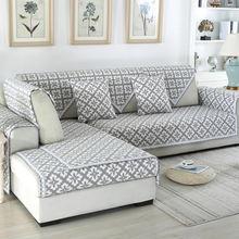 Жаккардовые чехлы для диванов хлопково льняная ткань всесезонный