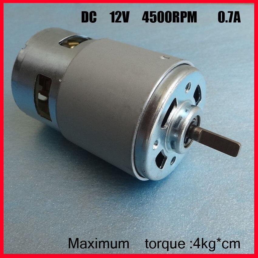 1pcs Motor 45mm 4500rpm High Powered Torque 4kg Cm Dc 12v