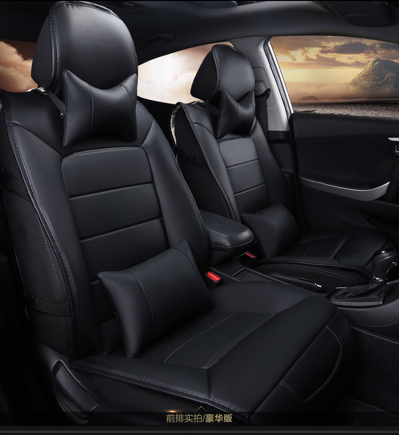 Free Shipping Luxury Leather Car Seat Cover Universal Black Beige